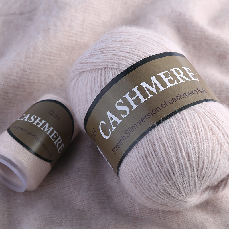 (300g/lot) 6+6 Worsted Cashmere Wool For Knitting Hand Yarn Erdos Machine Knitting Cashmere Knitting Weaving Yarn Free Needles(China)