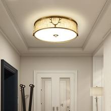Luksusowe świąteczne rogi sufitowe oświetlenie do sypialni lampa LED romantyczny dom okrągły sala weselna kreatywne oświetlenie świąteczne
