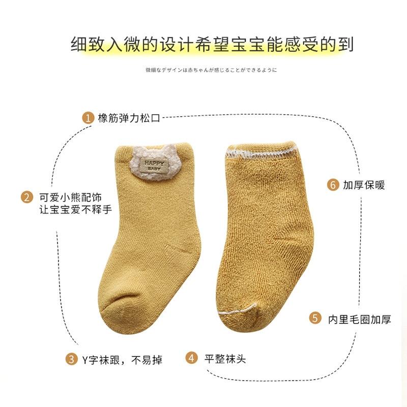 3 pairs / lot kaus kaki bayi, Kaus kaki katun bayi baru lahir untuk 0 - Pakaian anak anak - Foto 3