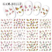 12 шт цветные наклейки для ногтей gam belle в виде цветов и