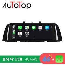 Autotop carro monitor sem fio carplay 4g android 10 4g + 64g para bmw série 5 f10 f11 2010-2016 cic nbt gps navegação multimídia