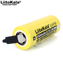 2020 Liitokala Lii 51S 26650 20A rechargeable battery, 26650A lithium Batteries, 3.7V 5100mA Suitable for flashlight+Nickel