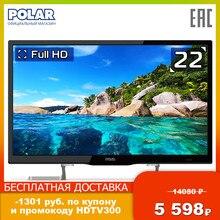 LED Television POLAR P22L33T2C Consumer Electronics Home Audio Video Equipments TV 30InchTv