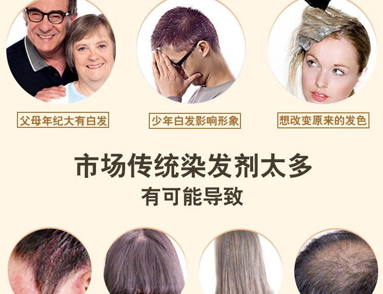 400ml mokeru 1pc natural preto shampoo tintura
