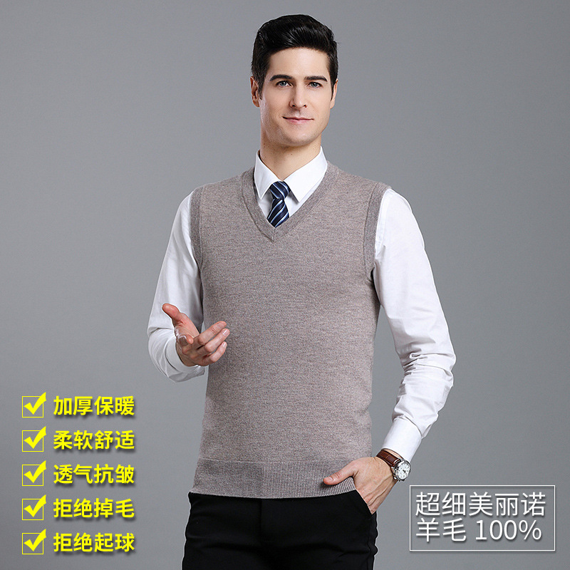 Men Autumn & Winter New Style Woolen Vest 100% Pure Wool Sleeveless Sweater V-neck Solid Color Slim Fit Yarn Waistcoat Men's