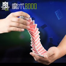 Magic Electric Poker Magician Tools Easy Funny Interesting Amazing Super Waterfall Card Props Automatic Poker Magic Tricks Poker(China)