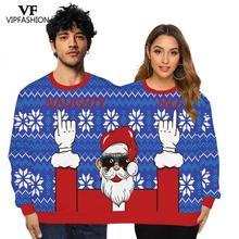 цена VIP FASHION Two Person Sweatshirt Unisex Couples Pullover Novelty Christmas Ugly SweatShirts Funny Pullover Sweatshirt онлайн в 2017 году