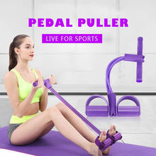 Access Practical TPE Four Tubes Sports Sit Ups Abdominal Device Fitness Pull Rope Removable Muscle Training Equipment Puller Yoga lowestprice