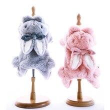 Очень теплая одежда для домашних животных г. Осенне-зимняя одежда для собак с четырьмя ножками одежда для домашних животных розового и голубого цветов, Размеры S-xxl