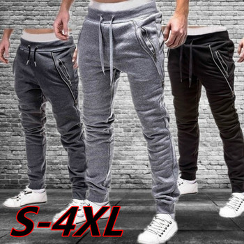 Pantaloni moda uomo Leggings sportivi per allenamento Fitness 1