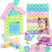 Children Educational Toy 48 Geometry Shape Cognitive Digital Building Blocks Fun Learning Education Wooden Toys wooden block colorful blocks education wood building and 48pcs chopping blocks for child learning shape