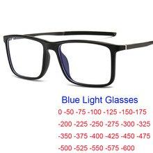Uomo miopia occhiali da vista blu filtro Computer occhi marito prescrizione occhiali da vista miopi dormire migliore visione meno 1