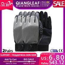 QIANGLEAF Brand Blue Work Gloves Safety Equipment Man Driving Glove Mining Safety Wear Resistant Rubber Gloves 2510
