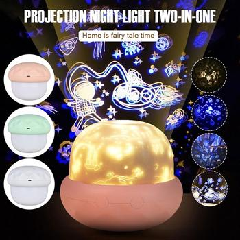цена на Kids Projection 6 Lighting Modes Colors LED Rotating Projector Starry Sky Night Lamp Romantic Projection Light Moon Sky