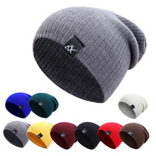 Chapéus de esqui unisex manter-se quente no inverno cor sólida chapéu de malha hip hop
