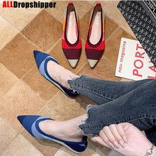 Туфли с острым носком; Женская обувь на плоской подошве; Вязаные