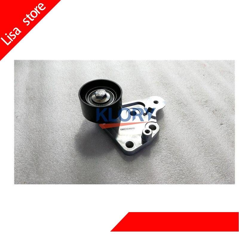 Натяжной шкив для Zhongtai T600 Lufeng x7 4G63 двигатель OEM: SMW252063