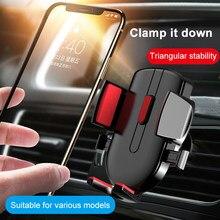 Soporte de teléfono móvil ajustable para coche, Sensor de gravedad, rotación de 360 grados, soporte para teléfono inteligente, accesorios