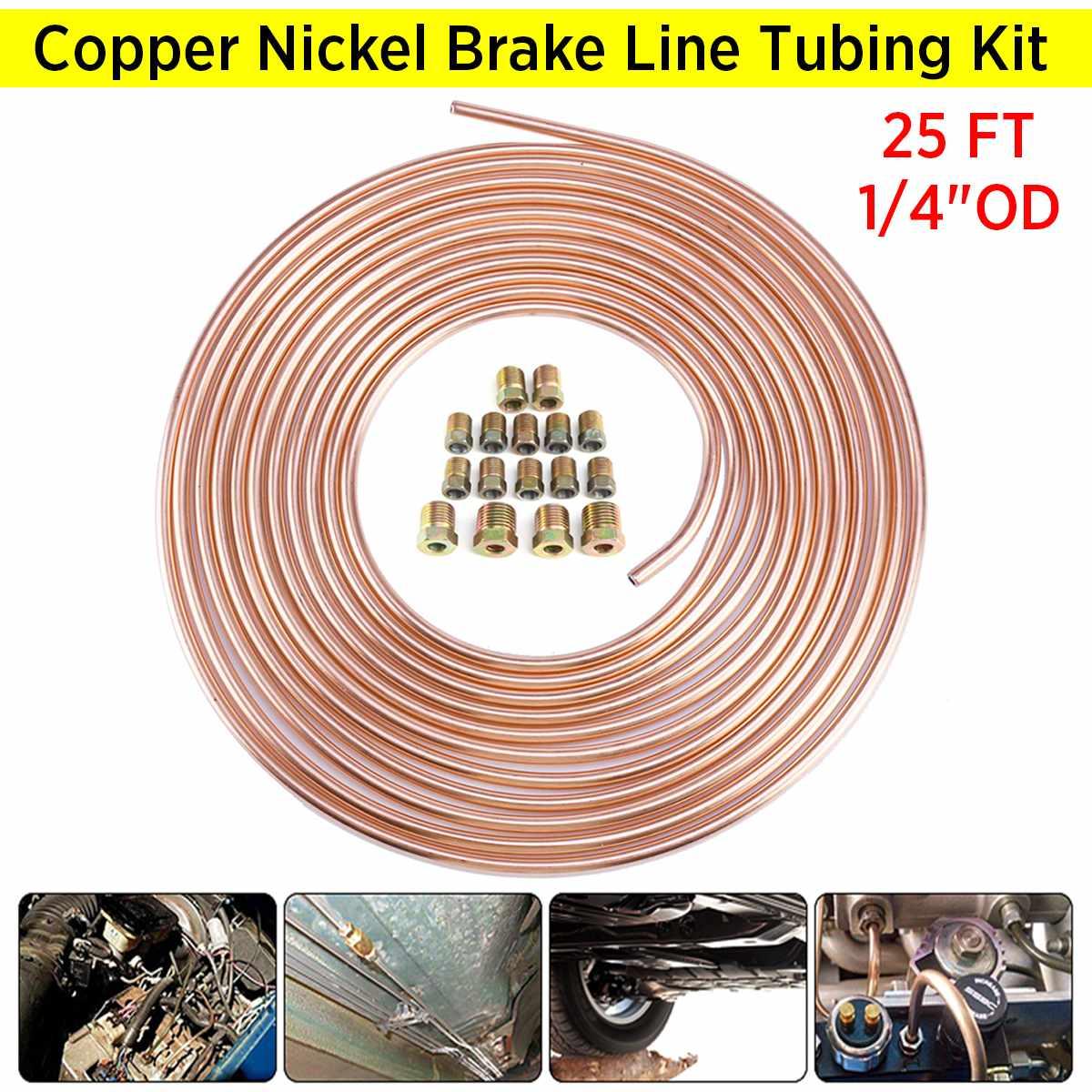 25ft 7.62m Roll Tube Coil Of  1/4