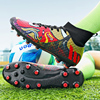Men's football shoes grass FG/TF football ankle boots non-slip unisex indoor football shoes KIDS futsal training shoes