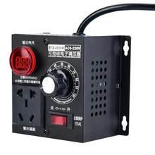4000W Variabler Spannung Controller SCR Elektronische Spannungs Regler Motor Fan Speed Controller Dimmer EU Stecker AC 220V