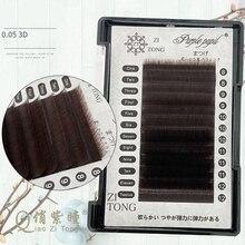 Easy Fan коричневые накладные ресницы 0,05 карамельный цвет смешанные длины ресницы быстрые накладные ресницы длинные мягкие натуральные Amazon