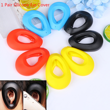 1Pair Silicone Ear Protector Cover Practical Travel Hair Color Showers Water Sha