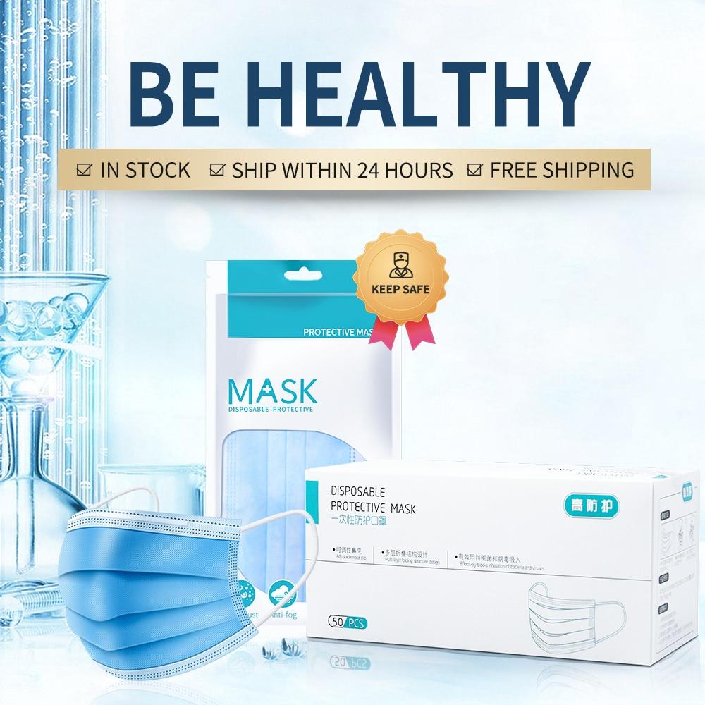 50pcs Disposable Mask Face Mask 3 Layer Non Woven Mouth Masks Dustproof Earloop Protective 30pcs