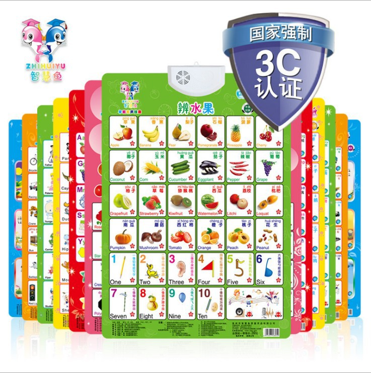 Zhihuiyu Punch Audio Chart Early Education Children'S Educational Toy