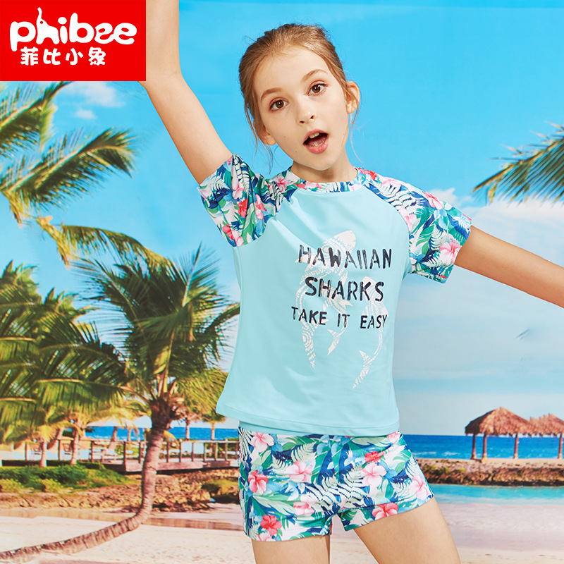 Phibee Phoebe Baby Elephant New Style CHILDREN'S Swimsuit Set Wholesale On Behalf Of T-shirt Shorts-GIRL'S Swimsuit Swimwear