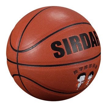 SIRDAR Students basketball Street Match Basket Ball Size 5 PU Standard Basketbol for childrens Girls Outdoor indoor Sport Gifts image