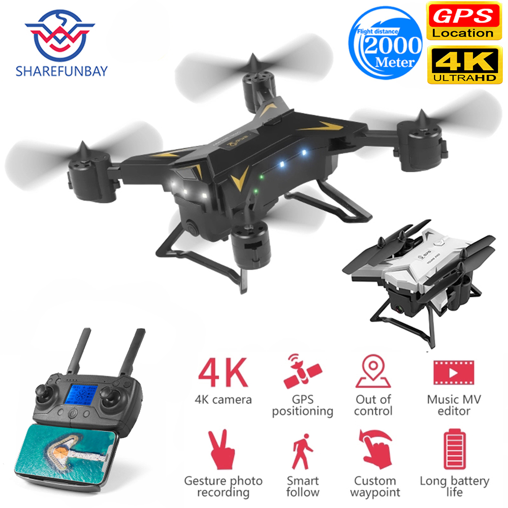 Drone GPS KY601G 4k Drone HD 5G WIFI FPV Drone Flight 20 Minutes Quadcopter Remote Control Distance 2km Drone Camera