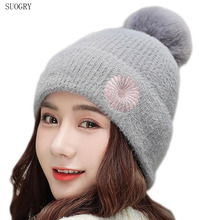 SUOGRY 2019 New Embroidery Pom Poms Winter Hat for Women Fashion Solid Warm Hats Knitted Beanies Cap Brand Thick Female