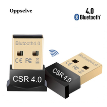цены на Wireless USB Bluetooth Adapter Bluetooth 4.0 Dongle Music Sound Receiver Adaptador Bluetooth Transmitter For Computer PC Laptop  в интернет-магазинах