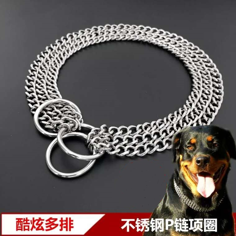 Lu Pet Stainless Steel P Pendant Neck Ring Automatic Tightening Dog Training Multi-Slice Medium Large Dog P Pendant Bandana