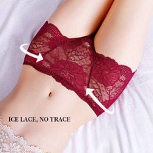 Women Panties Floral Lace Sexy Elastic Waist See Through Seamless Underwear Panties Sexy Lingerie Lace Underwear