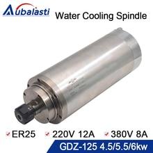 水冷却スピンドルGDZ 125 4.5KW 5.5KW 6KW ER25 380v 8A 220v 12A 24000rpm cncのルーターのスピンドルモータcncのルーターマシン