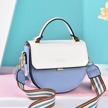 2019 New Luxury Handbags Women Bags Designer for Cross body Saddle Shoulder Fashion