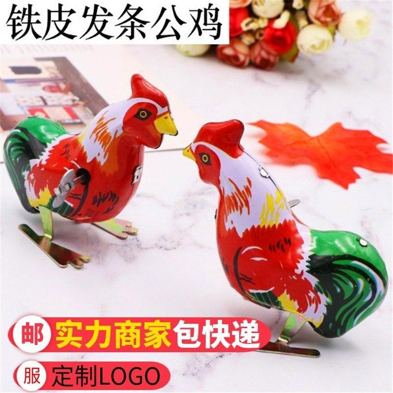 Algam Cock 80 Childhood Nostalgic Toy Small Gift Will Jump Little Cock CHILDREN'S DAY Children's Day Gift