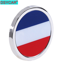 DSYCAR 1 Pcs Car Exterior Accessories France Flag Sticker Me