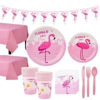 フラミンゴパーティー紙皿ストロー使い捨て食器誕生日パーティーの装飾大人のベビーシャワーの結婚式のパーティー用品