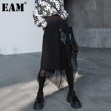 Spliced Spring Skirt Women Waist-Asymmetrical Autumn Fashion Tide EAM Mesh 1DD3110 High-Elastic
