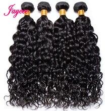 Jaycee Brazilian Water Wave 3 / 4 Bundle Deals 100% Human Hair Weave Bundle Remy