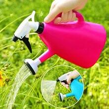 Бутылка-спрей Садоводство воздуха Давление опрыскиватель маленькая Давление Лейка ручной опрыскиватель садовые цветы и растения для поли...