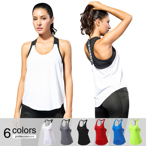Camisa feminina da ioga do esporte da aptidão, blusas sem mangas do gym do esporte do esporte que corre o colete