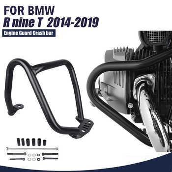 For BMW R NINE T Scrambler R NINET R9T Racer RNINE T 2014 2015 2016 2017 2018  Motorcycle Refit Tank Protection Guard Crash Bars - DISCOUNT ITEM  16% OFF All Category