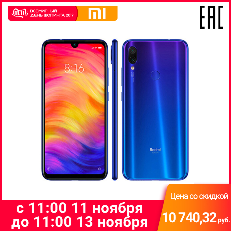 Smartphone Xiaomi Redmi Note 7 3 GB + 32 GB [official warranty, fast shipping]