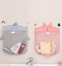 Bonita cesta colgante de almacenamiento de baño de dibujos animados niños bebés baño organizador Almacenamiento de juguetes baño canasta de almacenamiento de malla plegable