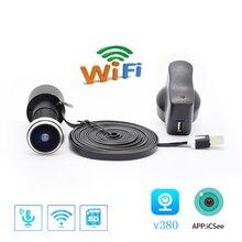 שתי דרך אודיו דלת עיניים חור בית 1080P 1.78mm רחב זווית FishEye עדשה רשת מיני עינית wifi דלת IP מצלמה Icsse V380