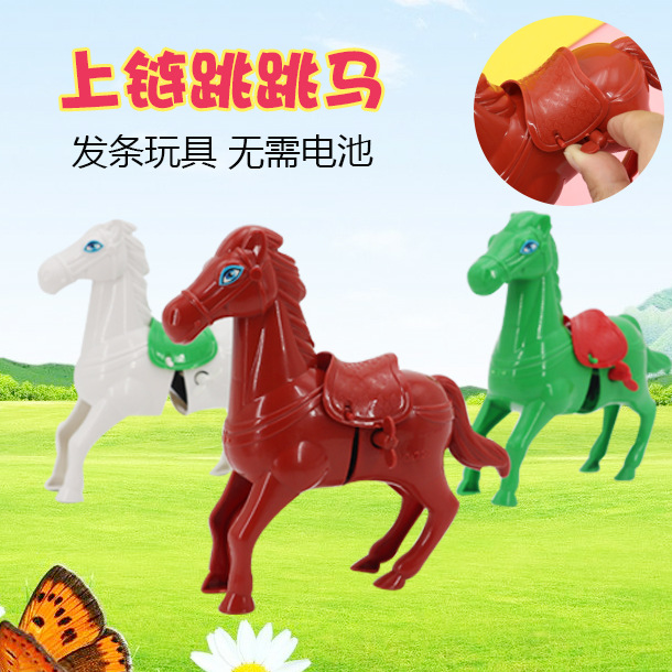Hot Sales Children'S Educational Toy Chain Jumping Horse On Spring Horse Nostalgic Toy Stall Hot Selling CHILDREN'S